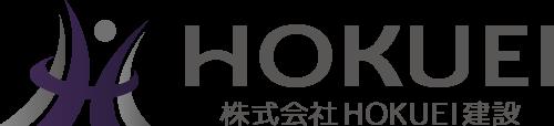 株式会社HOKUEI建設
